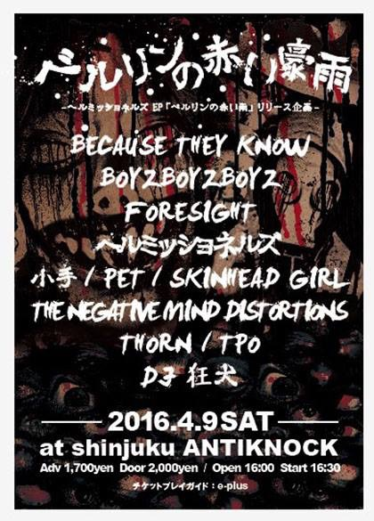 写真 2016-03-15 19 35 37